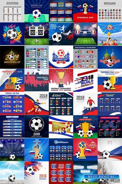 Кубок мира по футболу 2018 - Вектор / Soccer world cup 2018 - Vector