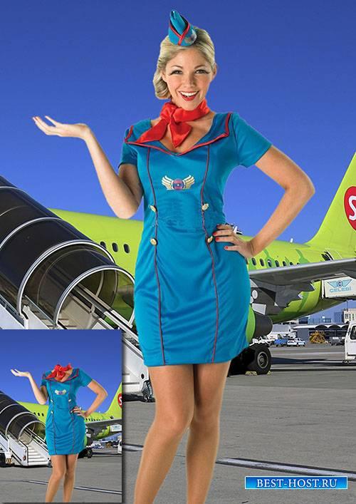 Женский фотошаблон - Стюардесса у трапа самолета