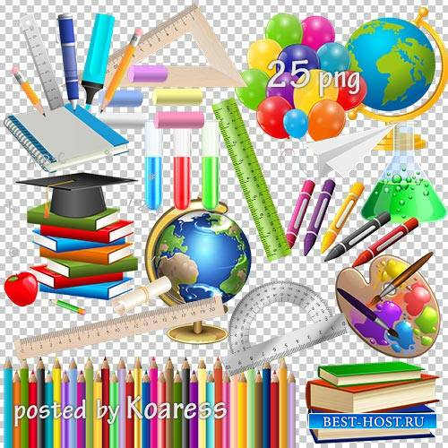 Клипарт png - книги, карандаши, калькуляторы и другие школьные принадлежности на прозрачном фоне