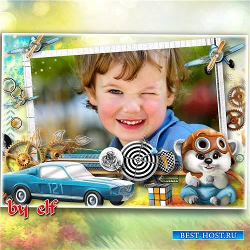 Рамка для детских фото - Мой сынок