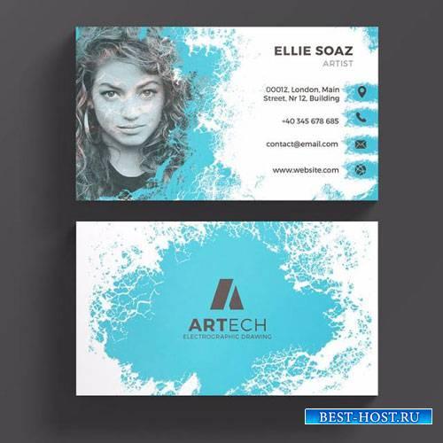 Plasma - business card