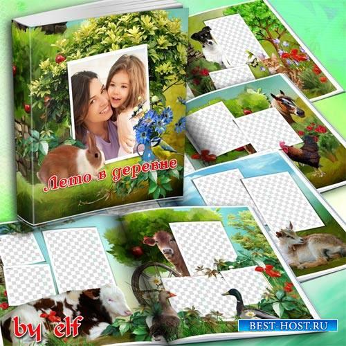 Яркий и красочный фотоальбом для детских и семейных фото - Лето в деревне