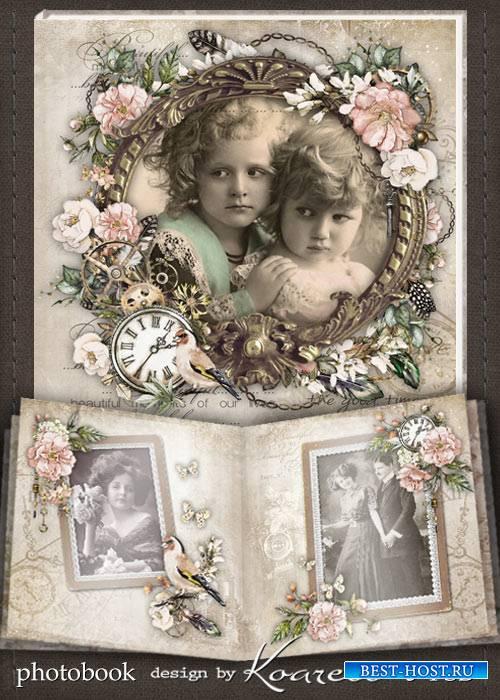 Винтажная фотокнига для фотошопа - Старый семейный альбом