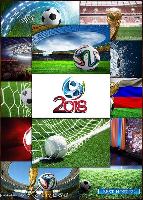Фоны jpg на футбольную тематику к чемпионату мира 2018