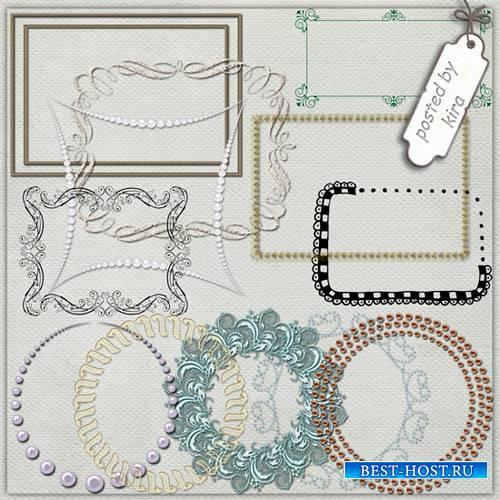 Клипарт - Рамки ажурные, жемчужные, гламурные