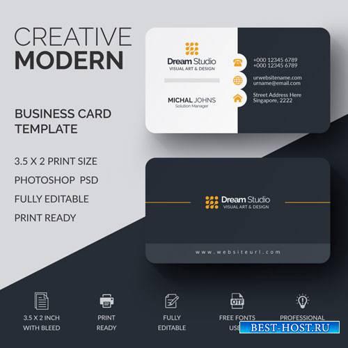 Visual Art - business card templates