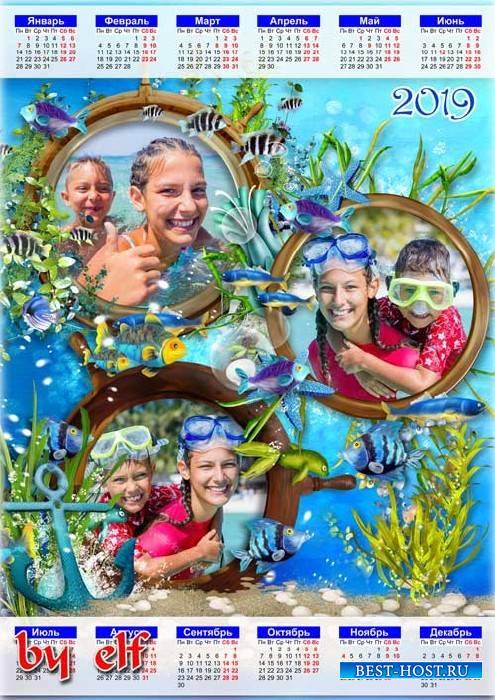 Календарь-фоторамка на 2018 и 2019 год - Просторы бескрайние синие как бездна морская волна
