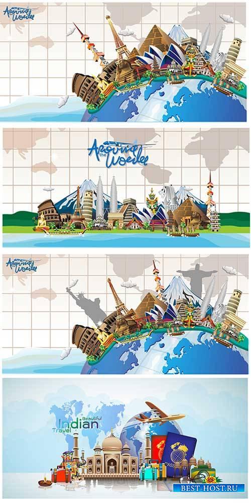 Путешествие по миру - Векторный клипарт / We travel the world - Vector Grap ...