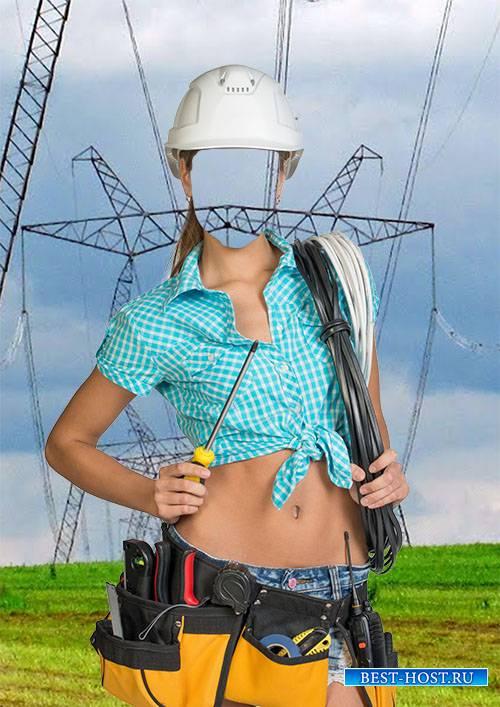 Фотошаблон девушки - Монтажница-высотница