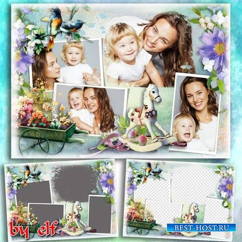 Рамка для фотошопа на 4 фото - Детства волшебное царство