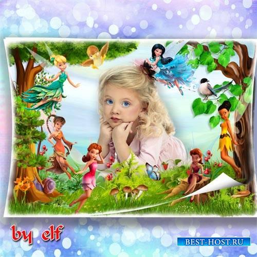 Детская рамка с феями Диснея - Милые феечки