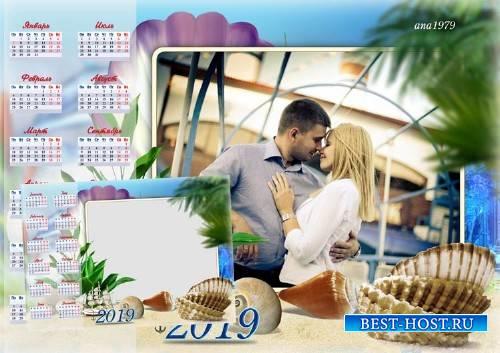Календарь для фотошопа – Кораблик счастья