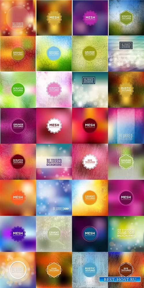 Разноцветные абстрактные фоны - Вектор / Colorful abstract backgrounds - ve ...