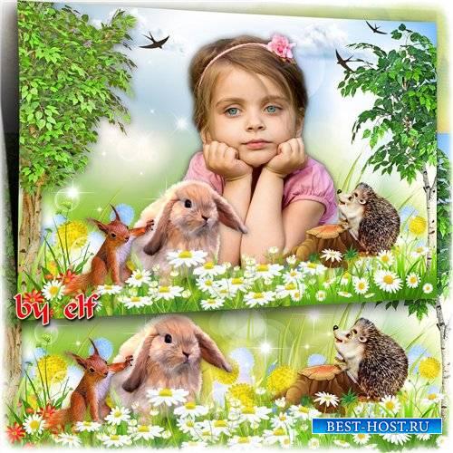 Фоторамка детская с зайчиком, ёжиком и белочкой