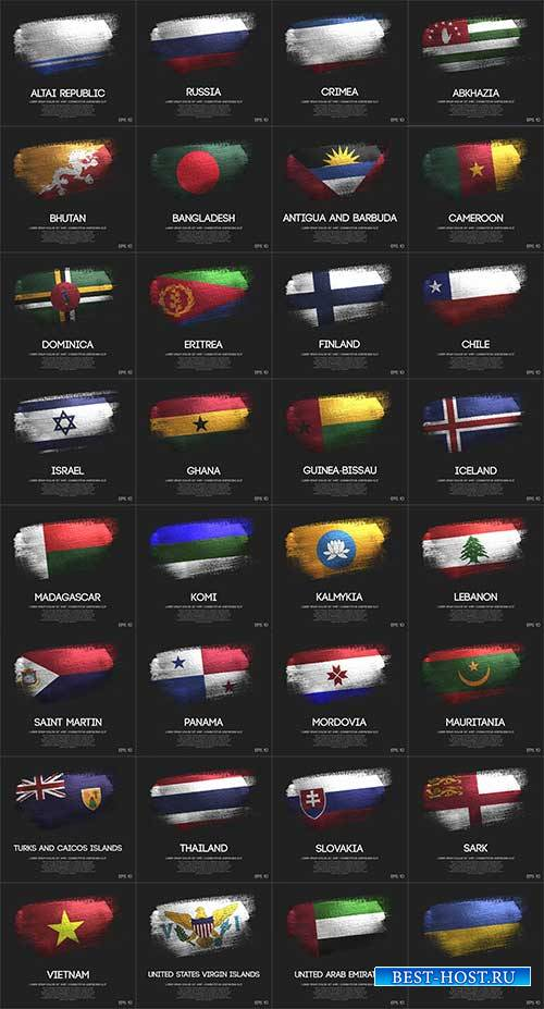 Флаги народов мира - 1 - Векторный клипарт / World flags - 1 - Vector Graph ...