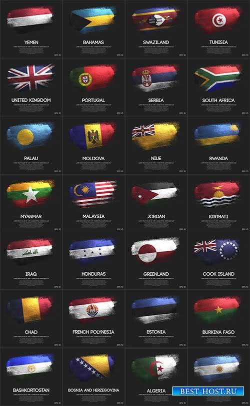 Флаги народов мира - 2 - Векторный клипарт / World flags - 2 - Vector Graphics