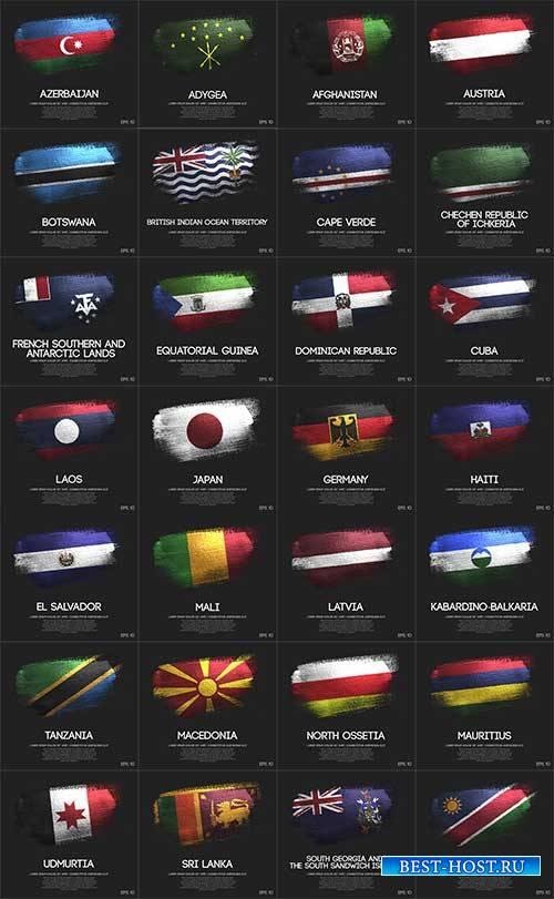 Флаги народов мира - 5 - Векторный клипарт / World flags - 5 - Vector Graph ...