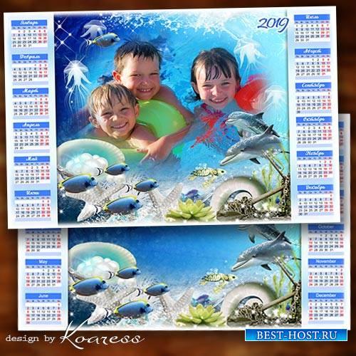 Календарь с рамкой для фото на 2019 год - Здравствуй, море, лазурное море