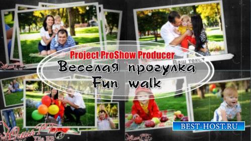 Проект для ProShow Producer -  Веселая прогулка