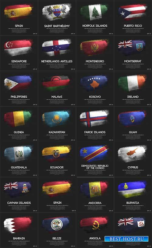 Флаги народов мира - 10 - Векторный клипарт / World flags - 10 - Vector Gra ...