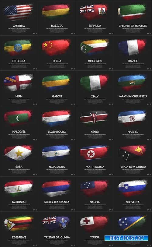 Флаги народов мира - 8 - Векторный клипарт / World flags - 8 - Vector Graph ...
