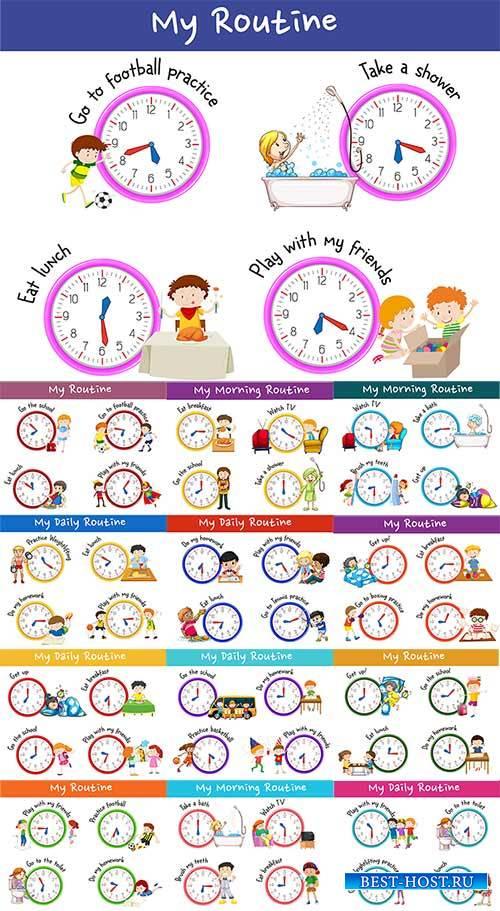 Распорядок дня с часами - Вектор / The daily routine with the clock - Vector