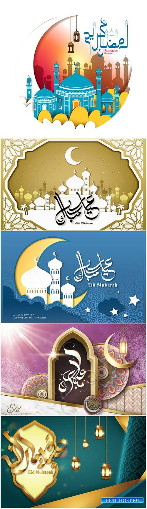 Islamic celebration background with text Ramadan Kareem, Eid Mubarak callig ...