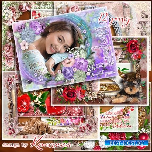 Романтические, винтажные рамки для фото в png - Очаровательные фото