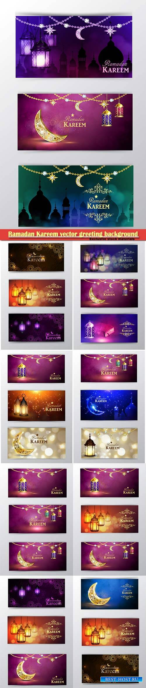 Ramadan Kareem vector greeting background banner set