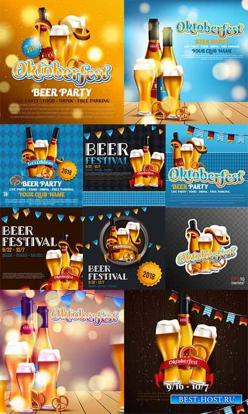 Фестиваль пива в векторе / Beer festival in vector