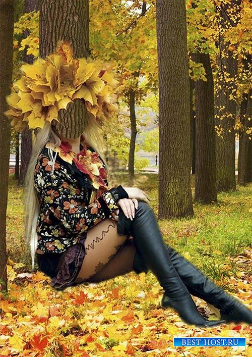 Костюм для фотомонтажа - Девушка-осень