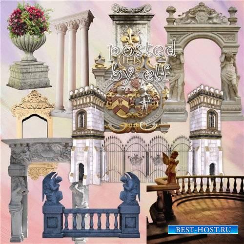 Колонны, арки, балконы - клипарт без фона