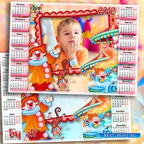 Детский календарь на 2019 год с рамкой для фото - Закружилась карусель и кружусь я вместе с ней