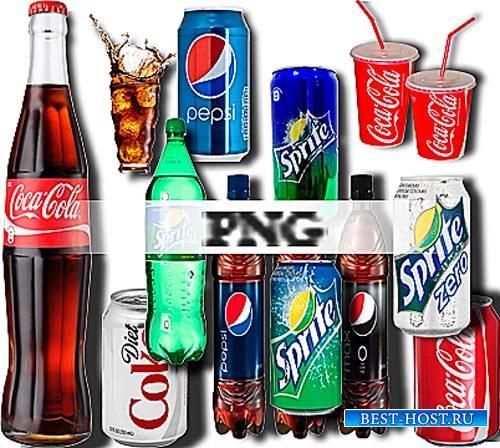 Фотошоп Png клип-арты - Брендовые напитки