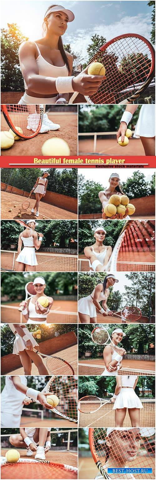 Beautiful female tennis player with tennis racket and ball in the sport clu ...