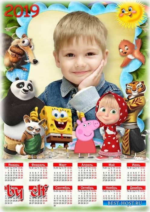 Детский календарь на 2019 год с рамкой для фото - Мои любимые мультфильмы