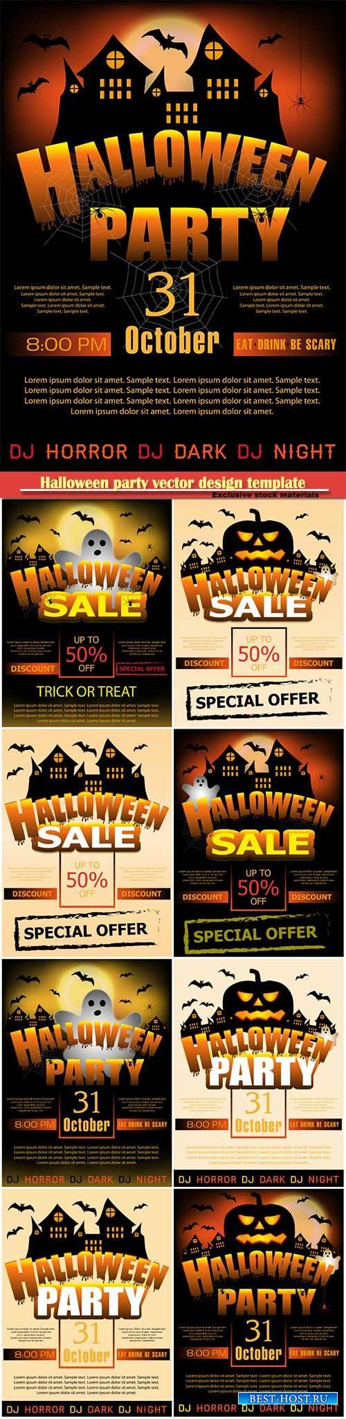 Halloween party vector design template