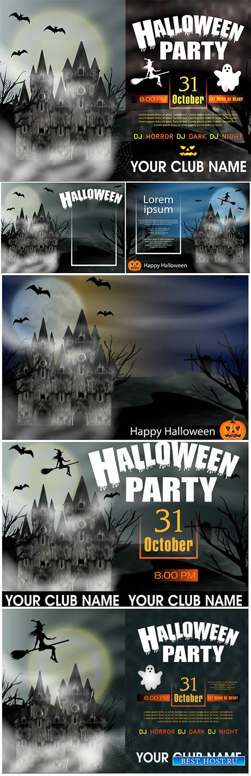 Halloween vector background night with flying young witch to background full moon