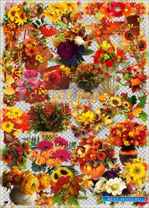 Клипарт на прозрачном фоне - Осенний букет
