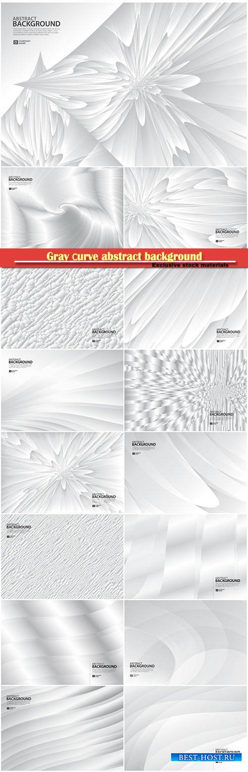 Gray сurve abstract background, white texture vector illustration