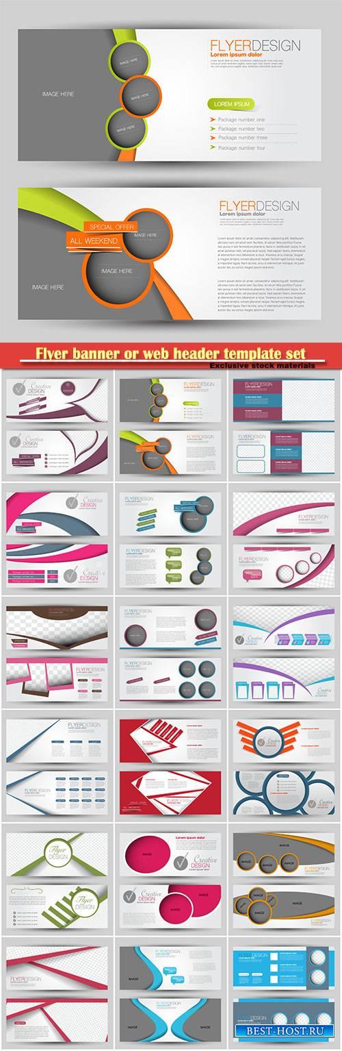 Flyer banner or web header template vector set # 3