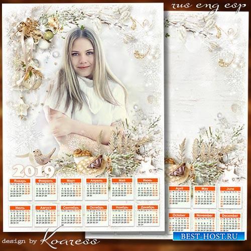 Шаблон календаря на 2019 год - В серебристом кружеве снежная зима