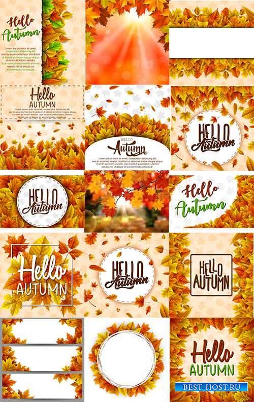 Осенние фоны в векторе - 6 / Autumn backgrounds in vector -6
