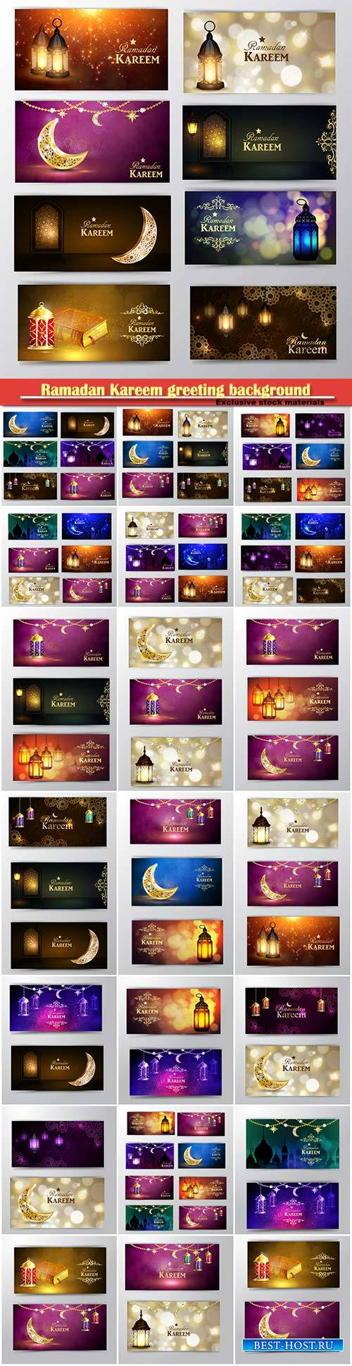 Ramadan Kareem greeting background banner set vector
