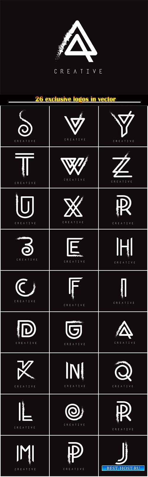 Monogram letter design brush paint stroke, logo vector illustration