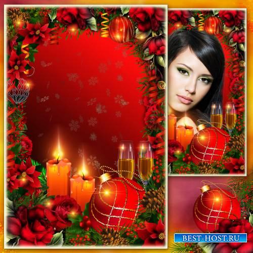 Рамка для фото - Под Новый год, как в сказке, полным-полно чудес