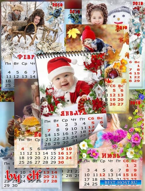Календарь с рамками для фото на 2019 год, на 12 месяцев - По листкам календаря ходят друг за другом месяцы по кругу