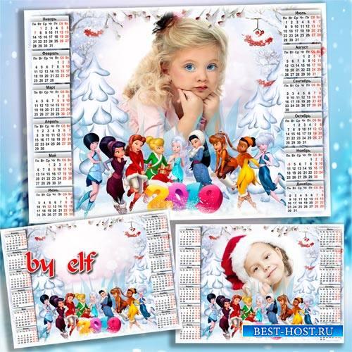 Детский календарь-рамка на 2019 год с феями - Мы не бабочки, не птицы, нам на месте не сидится