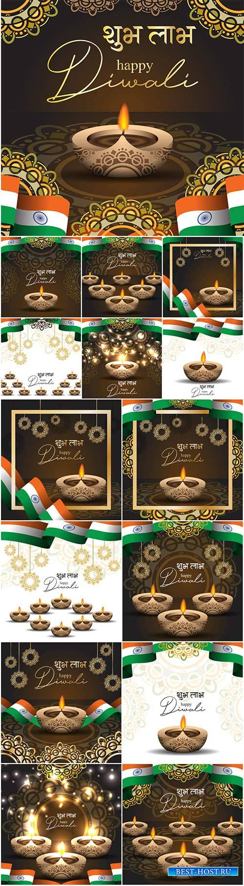 Happy Diwali greeting vector card design template