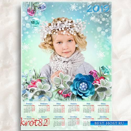 Календарь на 2019 год – Скоро наступят морозы